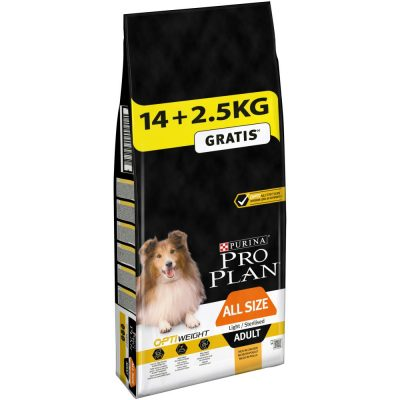12 / 14 kg Pro Plan hundmat + 2 / 2,5 kg på köpet! - Medium Adult Lamb & Rice OPTIDIGEST 14 + 2,5 kg (16,5 kg)