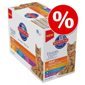 Just nu: RABATTPRIS på blandpack Hill's SP Chunks in Gravy 12 x 85 g - Senior 11+ Chicken & Salmon